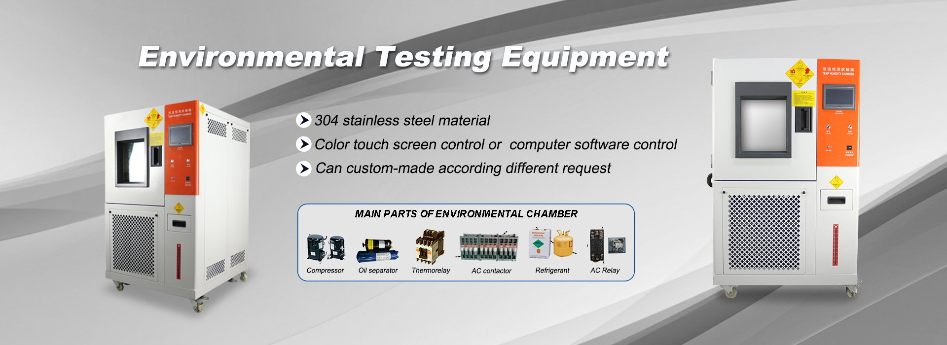 environmental test equipment