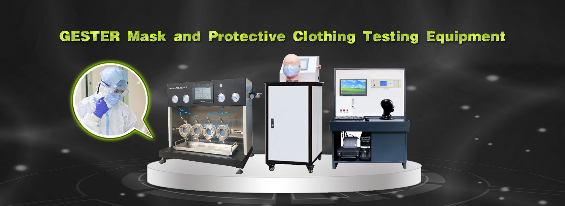 Mask and Protective Clothing Testing Equipment