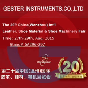 TODA CHINA SHOE-TECH 2015